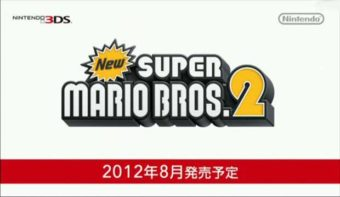 New Super Mario Bros 2 hitting the 3DS this summer
