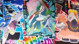 Pokemon Omega Ruby And Alpha Sapphire Has Three More Mega Evos Revealed