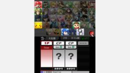 Super Smash Bros. 3DS Demo Now Available On eShop In Japan