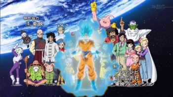 Rumor: New Dragon Ball Z Video Game Might Be In Development