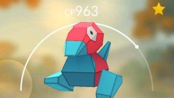 Pokemon Go Guide: Where to Find Porygon
