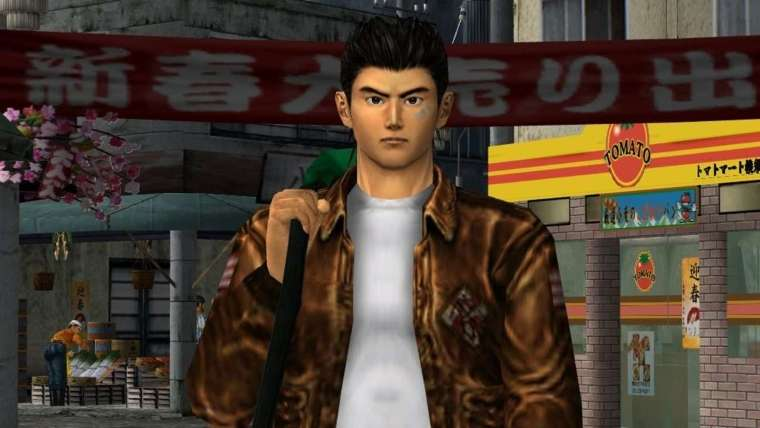 Shenmue HD Domain Registered
