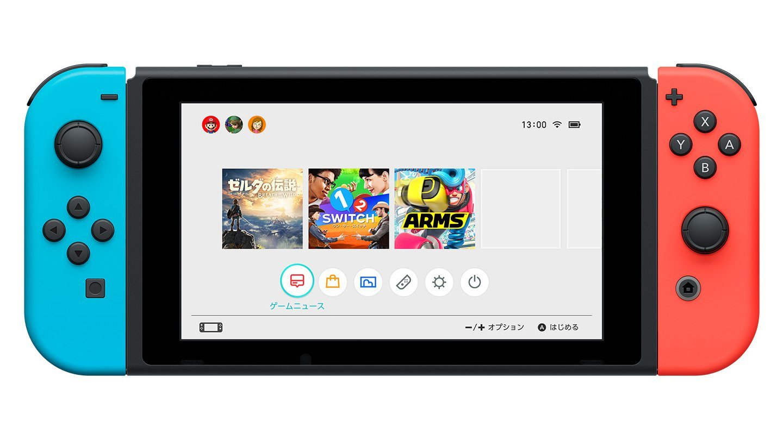 Nintendo Switch Japanese Interface