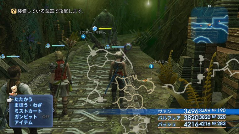 Final Fantasy XII Zodiac Age Map