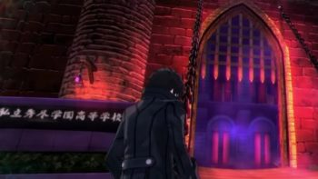 Persona 5 Guide: How Long To Beat & How Many Palaces There Are