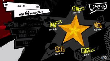 Persona 5 Guide: How to Raise Kindness