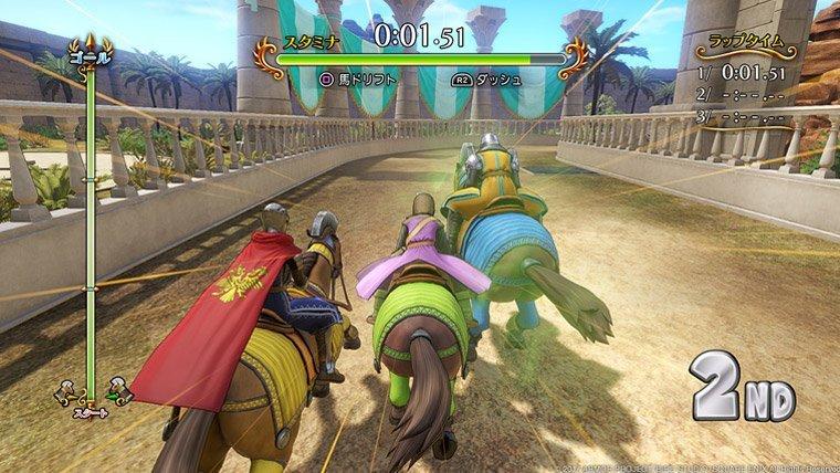 Dragon Quest XI Horse Race PS4