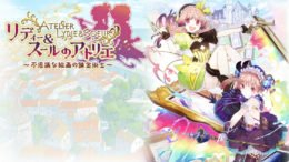 First Look at Atelier Lydie and Soeur's Protagonists and Special Editions