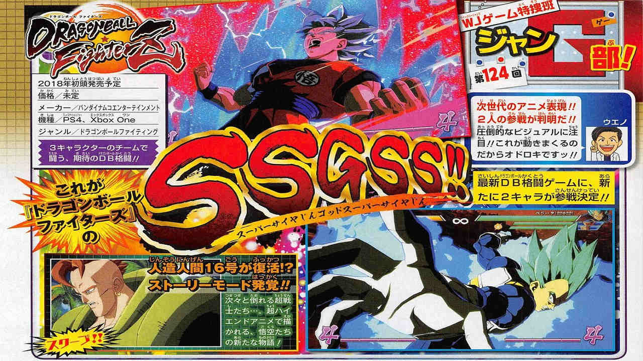 Dragon Ball FighterZ Story Mode Confirmed; Android 16, 18 Confirmed And More