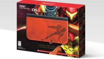 Metroid Themed New 3DS XL Arrives Alongside 'Samus Returns'