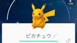 Pokemon Go adds Shiny Pikachu, but only in Japan for now