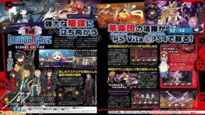 Demon Gaze II: Global Edition Announced For Japan