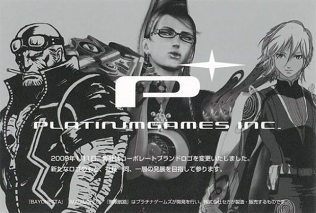Bayonetta 2 likely the next title from Platinum Games