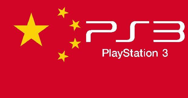 ChinA_PS3