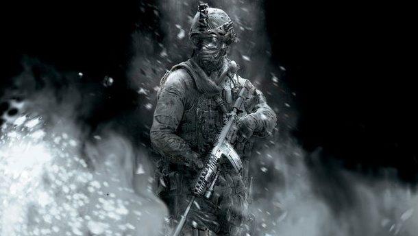 Modern Warfare 2 Hacked Lobby
