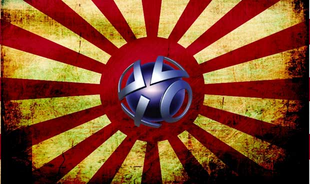 Japanese Government Says No to PSN