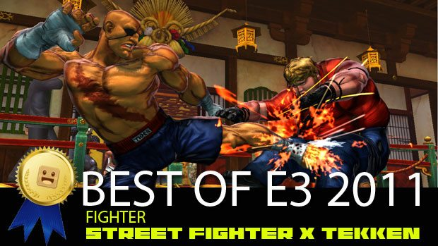 E32011_Screen4_bmp_jpgcopy