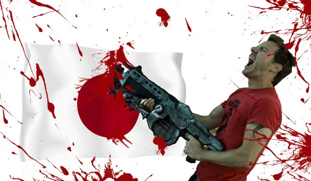 Japan Hearts Gears of War 3 Forever