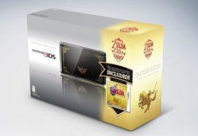Nintendo Unveils 3DS Holiday Bundles News  Nintendo 3DS