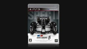 Gran Turismo 5 Spec II Announced