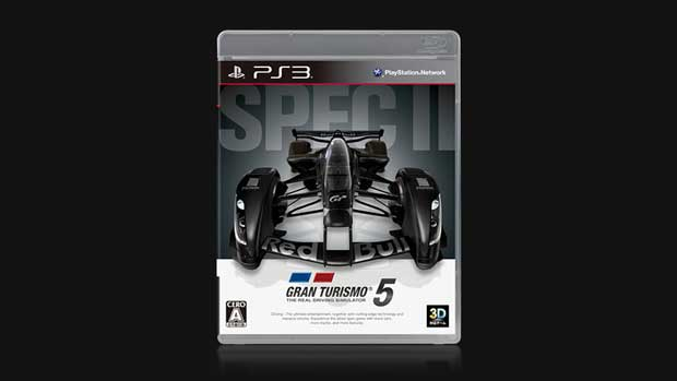 Gran Turismo 5 Spec II Announced News PlayStation  Gran Turismo 5