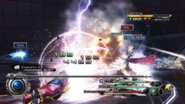 Final Fantasy XIII-2 DLC Available Now