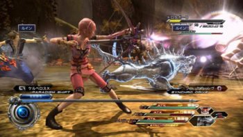 Final Fantasy XIII-2 DLC Available Now PlayStation Screenshots Xbox  Final Fantasy XIII 2