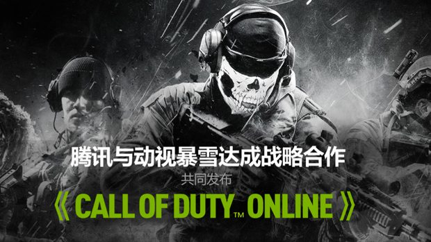 Call of Duty Goes Free to Play, Heads to China News PC Gaming  Call of Duty Activision