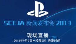 Sony PlayStation 4 LiveStream Tokyo Game Show