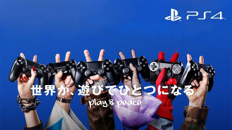 ps4-launch-japan