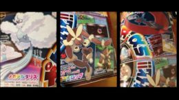 Pokemon Omega Ruby And Alpha Sapphire Unveil Three New Mega Evos