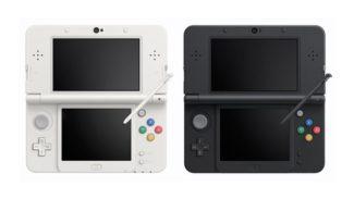 Rumor: New Nintendo 3DS Will Not Be Region Locked