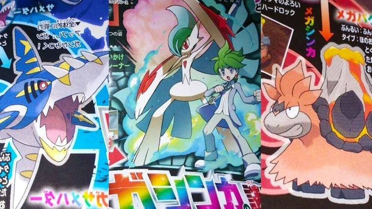 Pokemon-Omega-Ruby-and-Alpha-Sapphire3