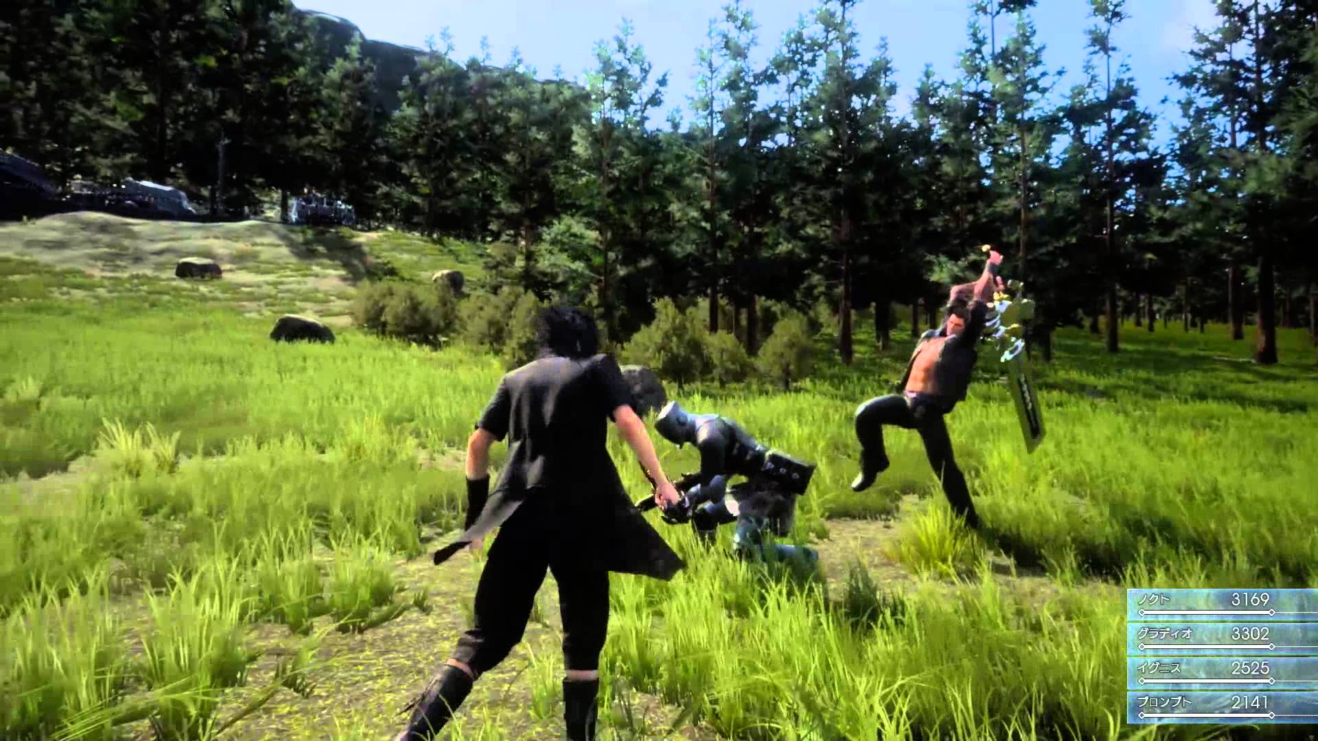 brand-new-final-fantasy-xv-tgs-trailer-shows-more-gameplay-attack-of-the-fanboy