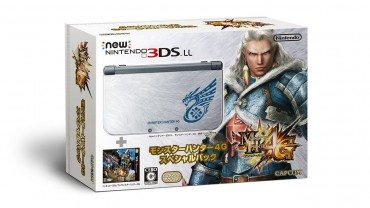 Take A Look At The Monster Hunter 4 3DS LL