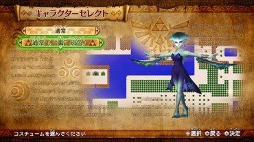 Hyrule Warriors Master Quest DLC Features Three Distinctly New Costumes