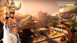 Civilization Online, New MMO Info & Trailer