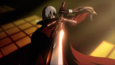 Man At Arms Creates Iconic Devil May Cry Sword