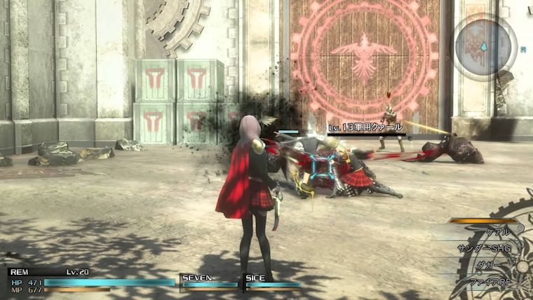 Final-Fantasy-Type-0-HD1
