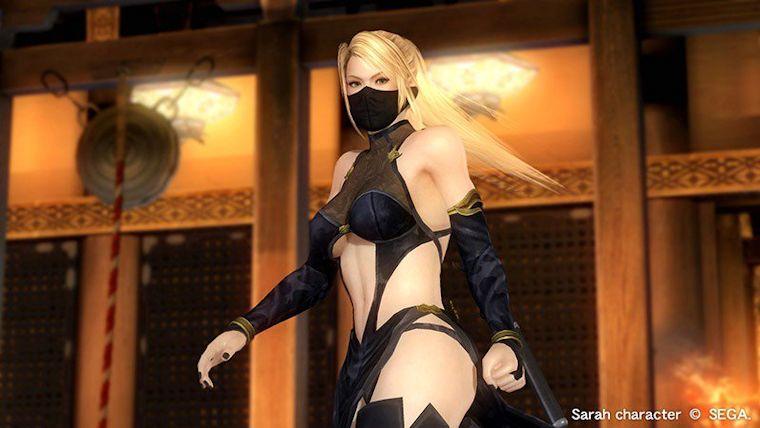 Think, dead or alive ninja