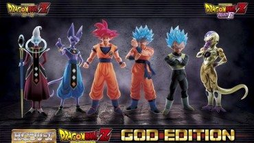 Dragon Ball Z: Resurrection F Figures Fly Out