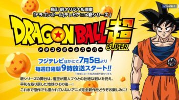 Watch The First Dragon Ball Super Trailer Now