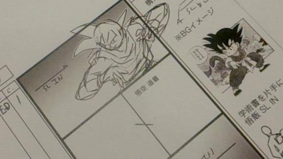 Storyboard End Credits Teased For Dragon Ball SuperS First Episode