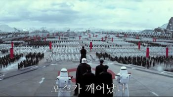 Korean Star Wars 7: The Force Awakens Trailer Shows How Big The First Order Is