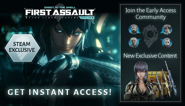 Ghost In The Shell Stand Alone Complex First Assault Online Attack Of The Fanboy