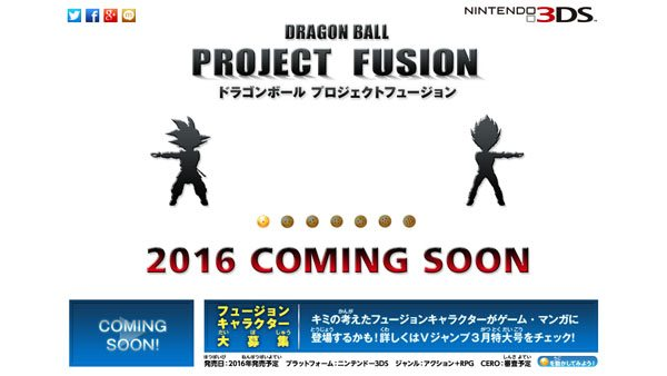 Dragon-Ball-Project-Fusion-Teaser-Site-Open