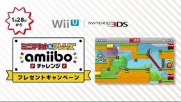 New Mario vs. Donkey Amiibo Focused Game Announced