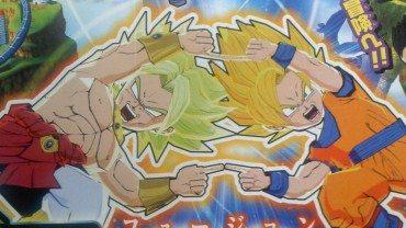 New Dragon Ball Z Game Revealed For Nintendo 3DS