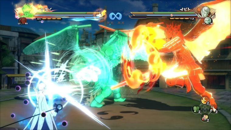 Naruto Shippuden: Ultimate Ninja Storm 4 Guide: How To Find