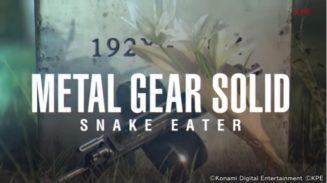 Konami Releasing A Metal Gear Solid Pachinko Machine